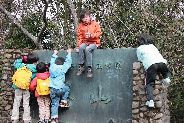 [120325]3月度みまき自然の学校140.jpg