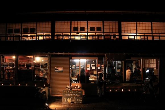 [121123]福田百貨店 キャンドルナイト(夜の部)036.jpg